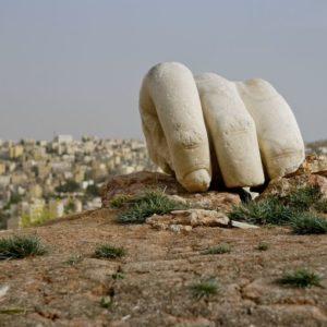 Hercules' Hand at the Citadel in Amman, Jordan