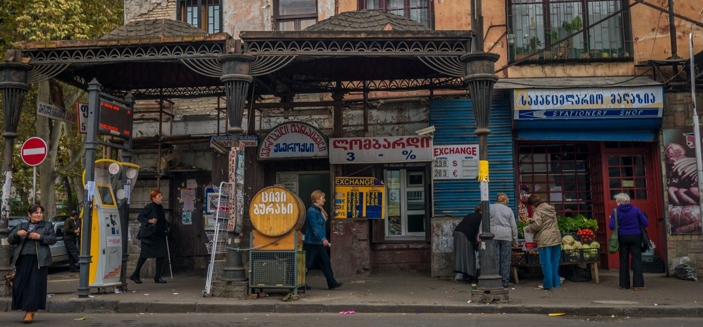 Streets of Old Town, Tbilisi