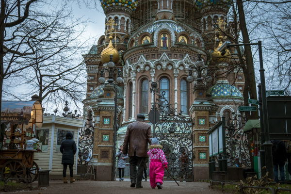 A Little Adrift… Dispatch from Russia: Upending Cultural Assumptions